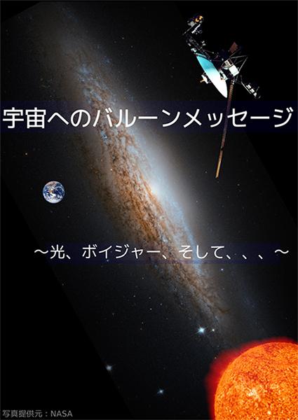 20140714-00